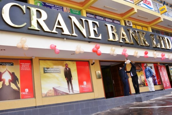 Legislators on COSASE are set to investigate and audit  BoU on how it spend shs.478bn on selling off the defunct Crane Bank (FILE PHOTO)