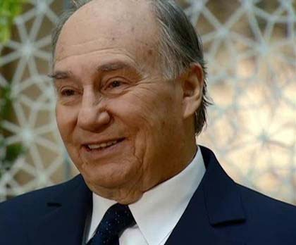 His Highness The Agha Khan will grace this year's independence celebrat
