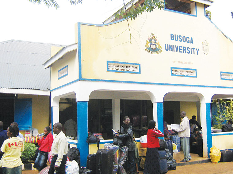 Busoga University closed, license revoked