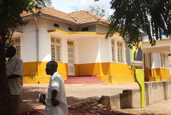 NRM party offices at Plot 10 Kyadondo Road in Kampala.
