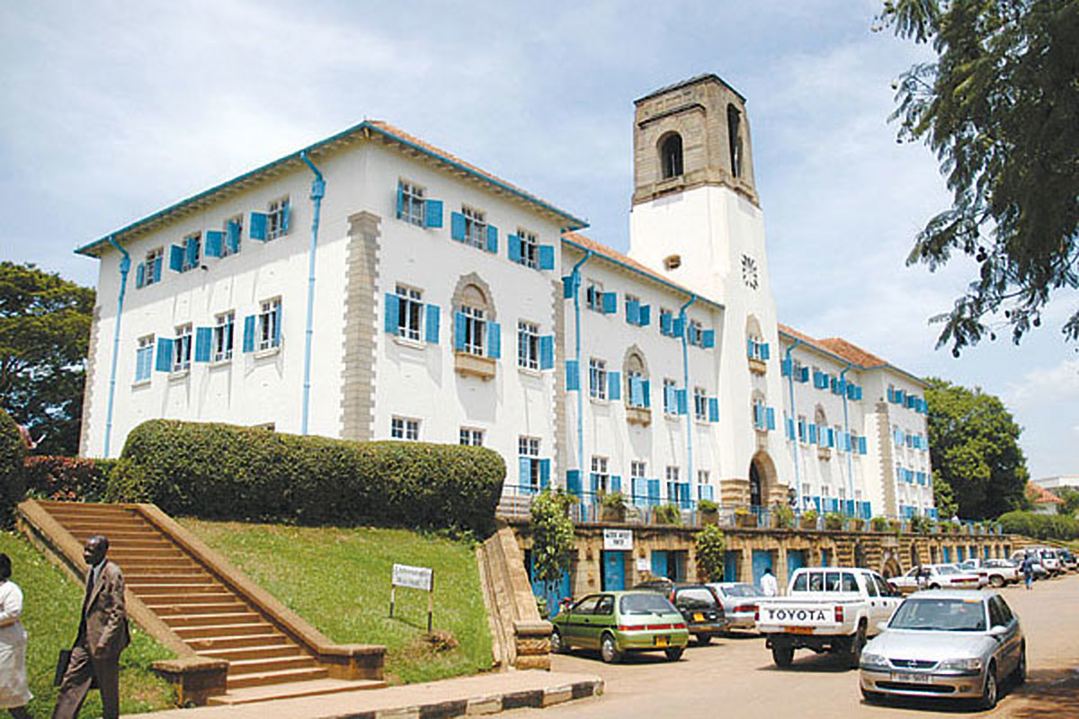 Makerere University has bounced back to 5th position. (PHOTO/File)