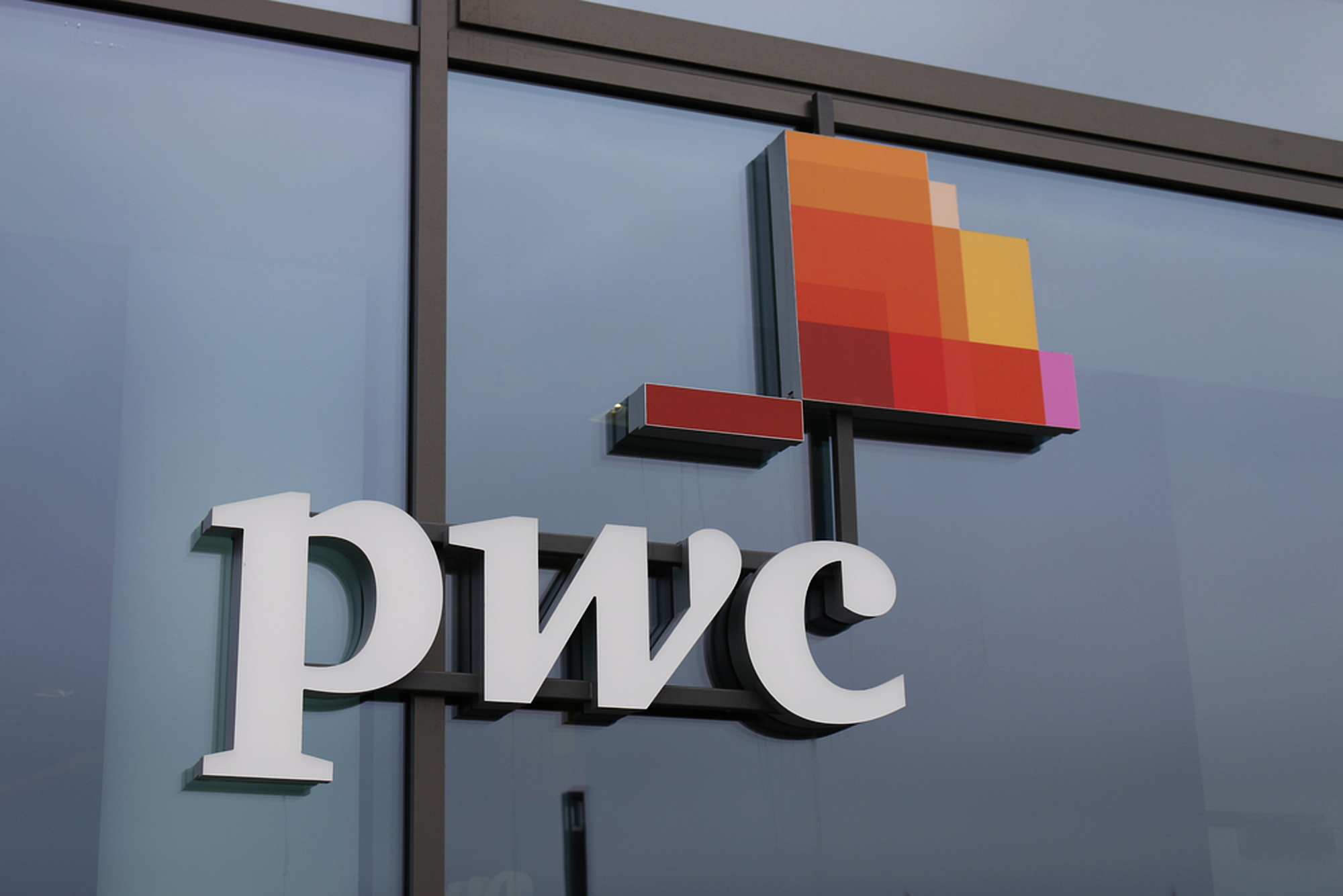 PricewaterhouseCoopers (PwC), audit firm, faces fresh scrutiny for abetting corruption after massive leaks (PHOTO/File)