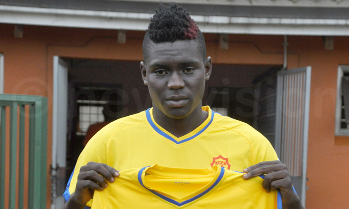 Shaban Muhammad has been at KCCA for only one season (file photo)