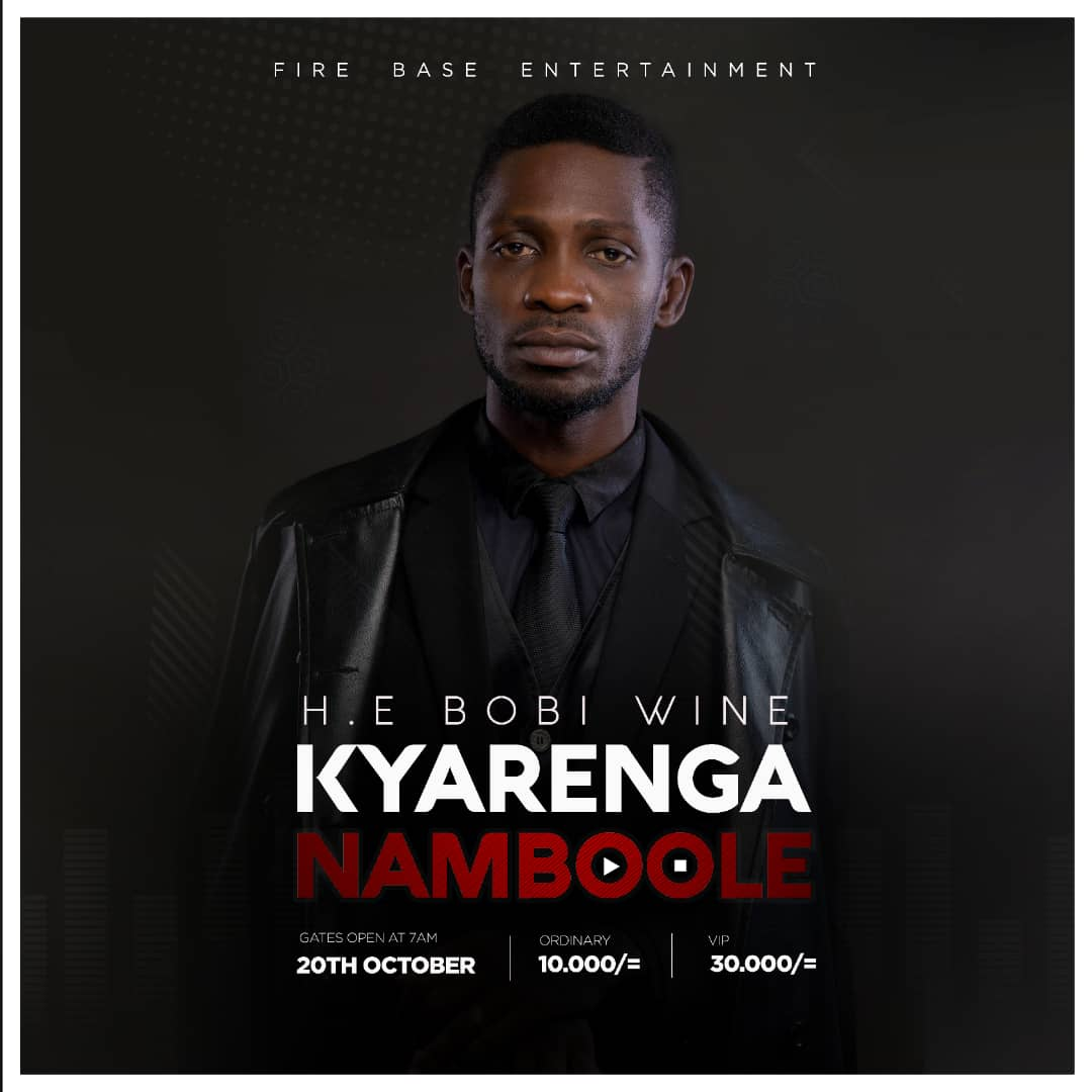 Mandela stadium management has turned down the Kyarenga concert citing that the venue will be fully booked (FILE PHOTO)