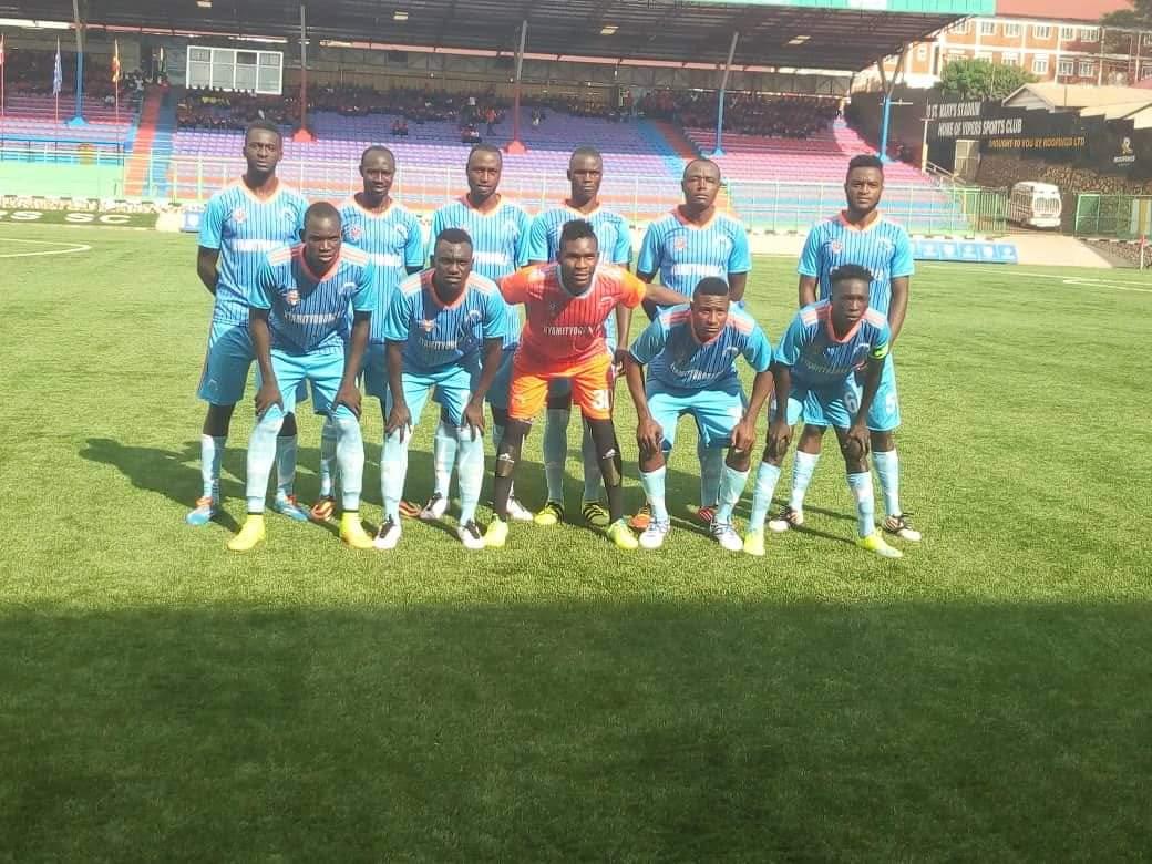 Nyamityobora lost 2-1 away to Express in their last League game (file photo)