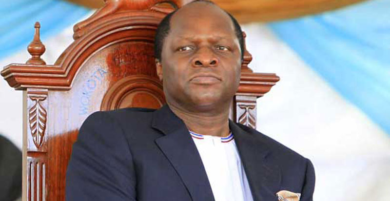 The Kabaka of Buganda Ronald Muwenda Mutebi. The Mengo administration has agreed to hold closed door meetings to handle the Mengo - Kooki tension (FILE PHOTO)
