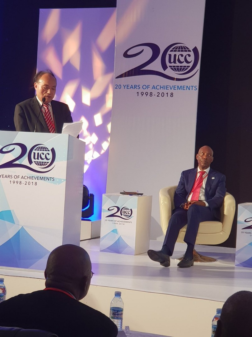 HE Houlin Zhau, The ITU General Secretary, giving his speech at Munyonyo Speke resort as UCC celebrated their 20 years of regulating communications sector in Uganda last year. (PHOTO/File)