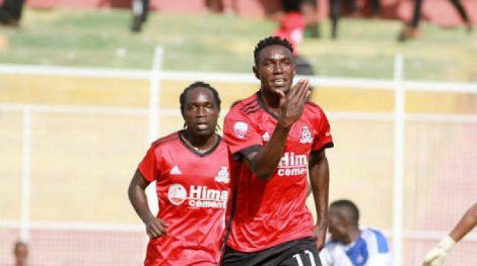 Sekisambu (11) celebrates scoring a goal for Vipers SC last season (file photo)