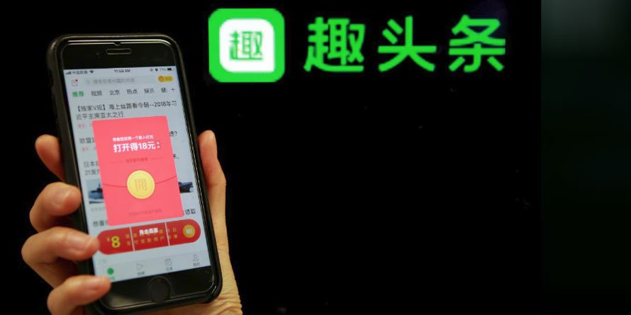 The news aggregator app Qutoutiao.(REUTERS PHOTO)
