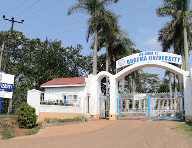 Busitema University. Increased understaffing levels have continued to eat up Public Universitiesin Uganda (FILE PHOTO)