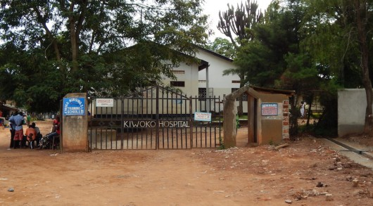 a doctor, has dragged Kiwoko Hospital in Nakaseke for alledgedly terminating his services at the hospital (FILE PHOTO)