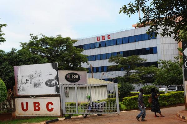 Uganda Broadcasting Corporation in Kampala