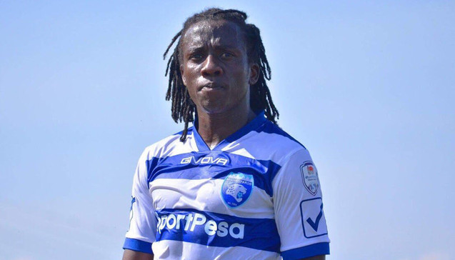 Kateregga joined Cape Town City from KCCA FC (Agency Photo)