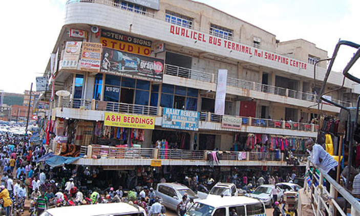 Qualicel Bus Terminal Shopping Centre is one of the property at the centre of the wrangles between city businessman Lubega and the family of the deceased Charles Muhangi (FILE PHOTO)