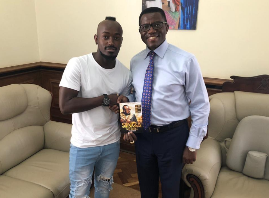 Singer Ykee Benda and Bu8ganda PM Charles Peter Mayiga. (COURTSEY PHOTO)