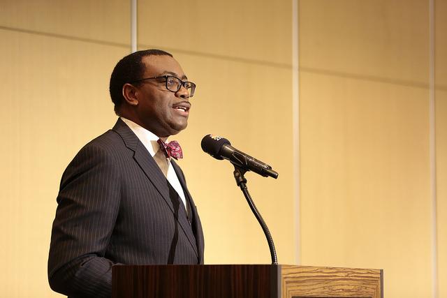 Dr. Akinwumi-Adesina to receive honorary degree from University of Alberta