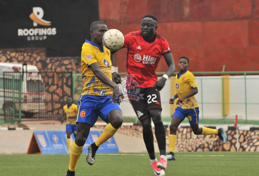 Vipers and KCCA drew 1-1 in their first meeting of the season (file photo)