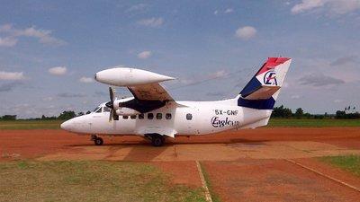 An aircraft at Arua Airport