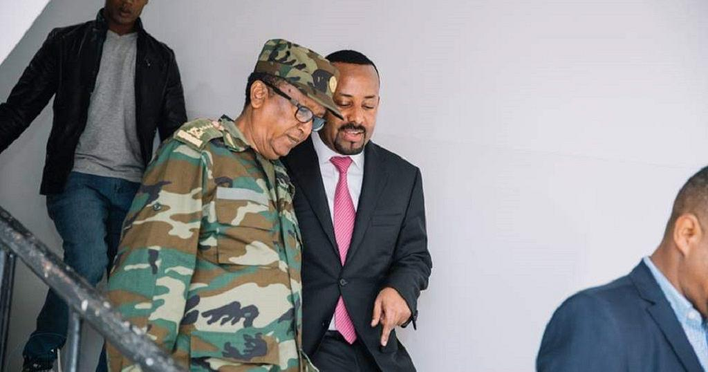 Ethiopia's army chief, three others killed in coup attempt in Amhara state Saturday June 22. (PHOTO/Net)