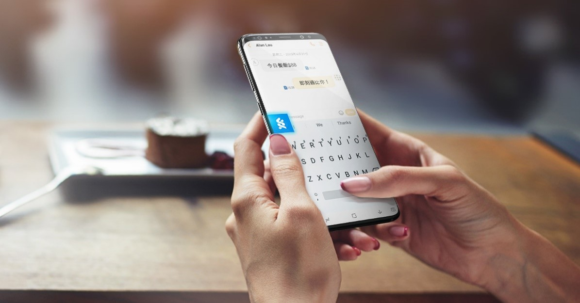 Clients can send money and check account balances instantly while chatting with friends on social and messaging apps without switching to the Banking App. (PHOTO/standard Charted Bank)
