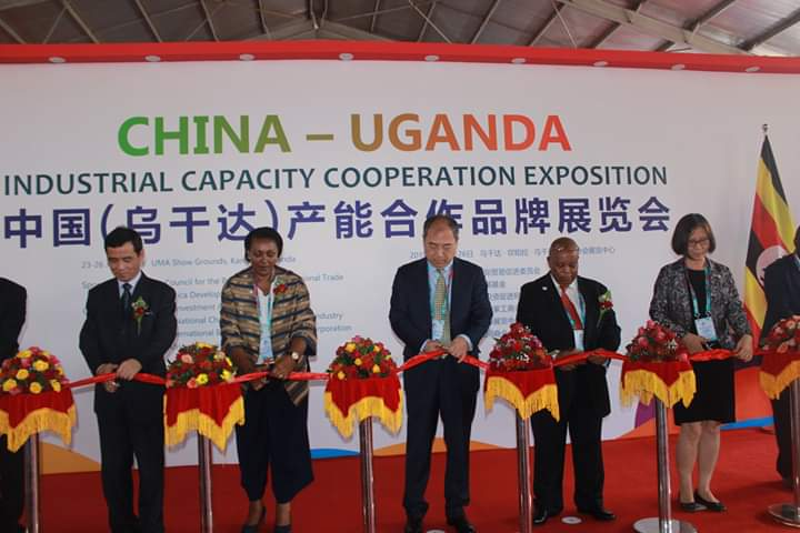 The Chinese ambassador to Uganda flanked by officials from the embassy and Uganda Investment Authority have presided over the official opening. (PHOTO/PML)