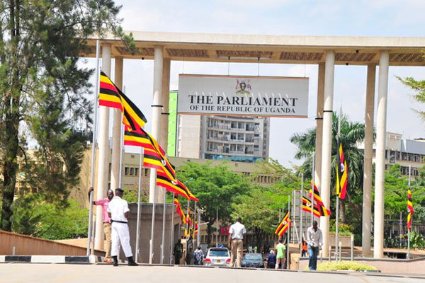 The parliament of the the Republic of Uganda. (PHOTO/File)