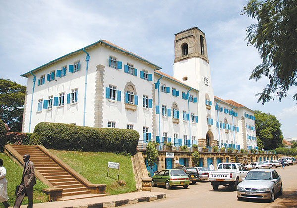 Makerere University main building.