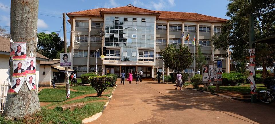 Kyambogo University main building. Guild aspirants have been denied to use of political symbols (PHOTO/File).
