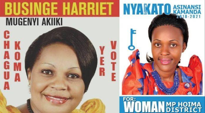 NRM's Harriet Businge Mugenyi and FDC's Asinasi Kamanda Nyakato respectively fighting for the Hoima Woman MP seat
