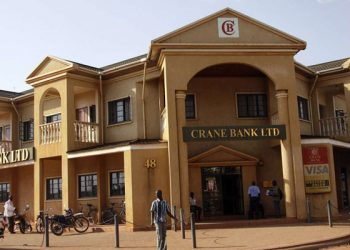 A Crane Bank branch in Lira before its acquisition by DFCU Bank