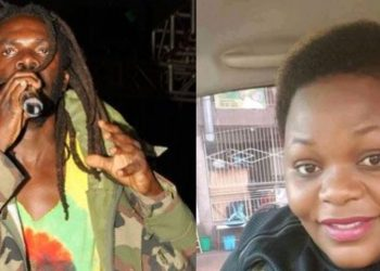 Singers Butcherman and Catherine Kusasira appointed presidentail advisers on Saturday (PHOTO/File)