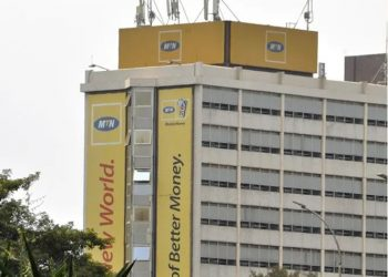 MTN Uganda headquarters