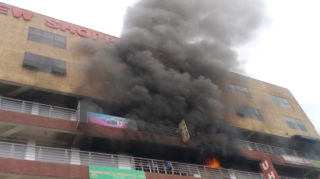 A fire broke out at Park View Shopping Centre in Kampala. (PHOTO/Courtesy)