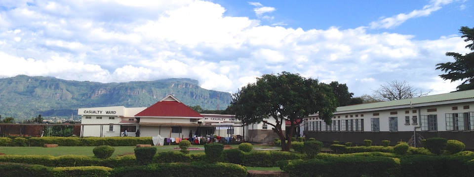 Mbale Regional Referral Hospital