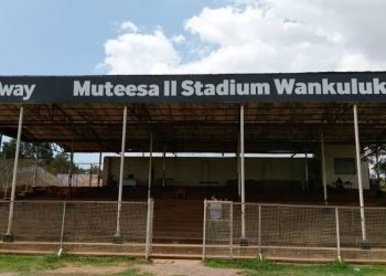 Wankulukuku is the home home of Express FC. (PHOTO/Courtesy)