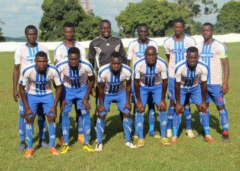 The Busoga United FC team that started away to URA FC on Friday. (PHOTO/Busoga United FC)