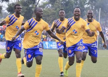 KCCA FC are currently 4 points behind leaders Vipers SC. (PHOTO/File)