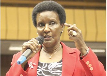 Trade Minister Amelia Kyambadde has explained the difference between malls and arcades (PHOTO/File)