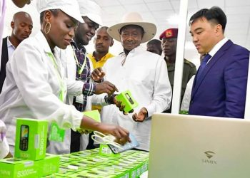 President Museveni has commissioned Uganda's first mobile phone and computer manufacturing and assembling factory (PHOTO/PPU).