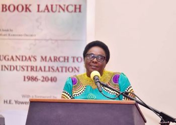 Mary Karooro Okurut, the Cabinet Minister in Charge of General Duties in the Office of the Prime Minister speaks during the book launch (PHOTO/PPU).