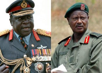 Idi Amin Dada Oumee was a Ugandan military officer who served as the President of Uganda from 1971 to 1979
