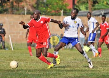 URA FC have defeated Busoga United on two occasions in the past. (PHOTO/Courtesy)