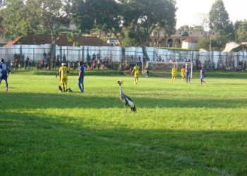 Luzira Prisons Grounds is home to Maroons FC. (PHOTO/Courtesy)