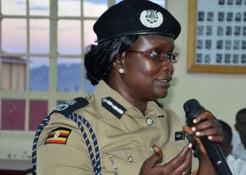 Criminal Investigations Director Grace Akullo (PHOTO/File).