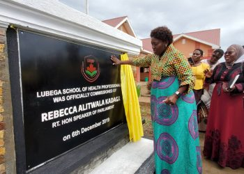 Speaker Kadaga launches Lubega school of Medical Professional in Iganga (PHOTO/PML Daily)