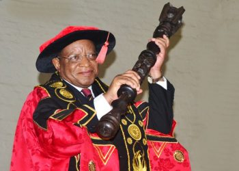 Prof Ezra Suruma has been re-appointed Makerere University Chancellor for the next four years (PHOTO/File)
