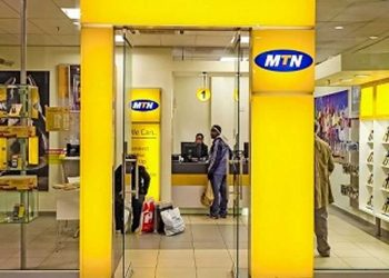 MTN gains more than $900 million from its asset realization programme in 2019 (PHOTO/File)