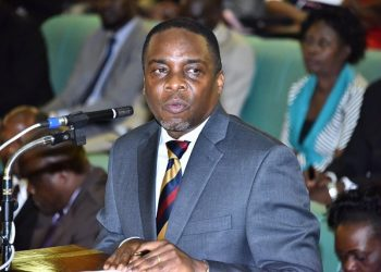 In a legal opinion to the Finance Minister Mr. Matia Kasaija, on August 15, 2019, the Attorney General Mr William Byaruhanga said such properties cannot be subjected to a further Parliament inquiry (PHOTO/File).