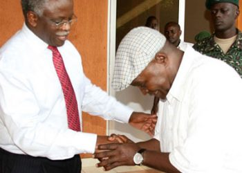 former vice-president Gilbert Bukenya and former premier Amama Mbabazi