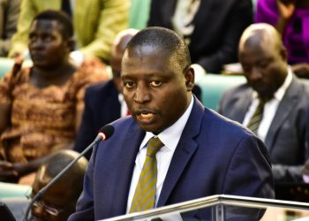 Minister of State for Planning, David Bahati presenting the loan proposal before the House recently (PHOTO/File).